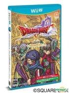 Dragon Quest X 遠古之龍的傳承 Online (Wii U) (日本版)