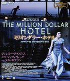 The Million Dollar Hotel HD Master Edition Blu-ray & DVD Box  (Japan Version)