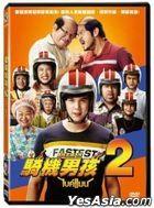 Bikeman 2 (2019) (DVD) (Taiwan Version)
