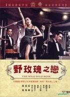 The Wild, Wild Rose (DVD) (Taiwan Version)