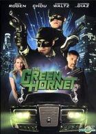 The Green Hornet (2011) (DVD) (Taiwan Version)