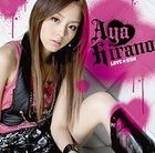 LOVE GUN (SINGLE+DVD) (Japan Version)