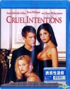 Cruel Intentions (1999) (Blu-ray) (Hong Kong Version)
