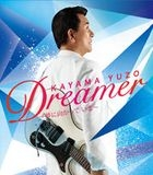 Dreamer - Yume ni Mukatte Ima -  (Japan Version)