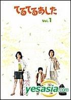 Teru Teru Ashita vol.1 (Japan Version)
