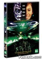Star Kid (DVD) (Korea Version)