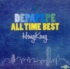 All Time Best (Hong Kong)