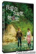Love Affair(s) (2020) (DVD) (Taiwan Version)