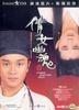 A Chinese Ghost Story Trilogy (DVD) (Digitally Remastered DVD Box Set) (Hong Kong Version)