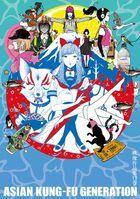 Eizo Sakuhinshu 17 (Japan Version)