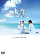 Life Tengoku De Kimi Ni Aetara (DVD) (Memorial Edition) (Japan Version)