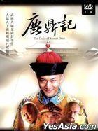 鹿鼎记 (2008) (DVD) (1-50集) (完) (台湾版)