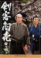 Kenkaku Shobai Special Haha To Musume To (DVD) (Japan Version)
