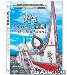 Spirits of Orchid Island (Blu-ray) (Taiwan Version)
