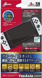 Nintendo Switch OLED Hard Glass Panel (Blue Light + Anti-Bacterial) (Japan Version)