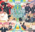 Best Of TVB Anniversary Special (IV)