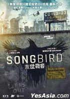 Songbird (2020) (DVD) (Hong Kong Version)