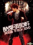 Hins Cheung 2008 Concert Live Karaoke (3DVD)