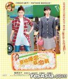 Bento Harassment (2019) (DVD) (English Subtitled) (Hong Kong Version)