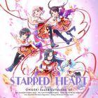 ONGEKI Sound Collection 05 STARRED HEART (Japan Version)