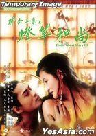 Erotic Ghost Story III  (1992) (Blu-ray) (Hong Kong Version)
