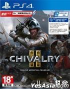 Chivalry 2 (Asian Chinese / English / Japanese Version)