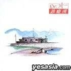 Dr. Kotoh Shinryojo - Original Soundtrack (Japan Version)