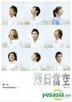 High Noon (Movie Novel)