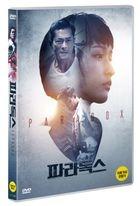 Paradox (DVD) (Korea Version)