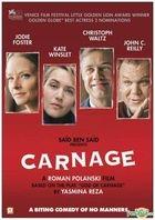 Carnage (2011) (DVD) (Hong Kong Version)