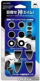 PS5 Controller Stick & Trigger Attachment Set (Japan Version)