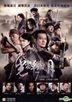 7 Assassins (2013) (DVD) (Hong Kong Version)
