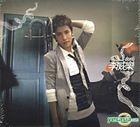 Don Li (CD + MV DVD)