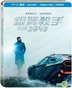 Blade Runner 2049 (2017) (Blu-ray) (3D + 2D) (3-Disc Edition) (Steelbook) (Taiwan Version)
