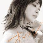 Orange (SINGLE+BLU-RAY) (Japan Version)