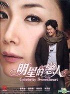Celebrity Sweetheart (DVD) (End) (Multi-audio) (English Subtitled) (SBS TV Drama) (Singapore Version)