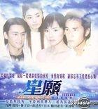 Wishing Star TV Original Soundtrack