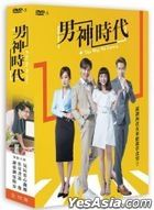 The Way We Love (2019) (DVD) (Ep. 1-15) (End) (Taiwan Version)
