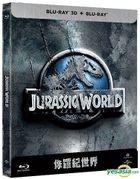 Jurassic World (2015) (Blu-ray) (2D + 3D) (Steelbook) (Taiwan Version)