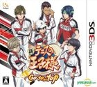 New Prince of Tennis Go to the top (3DS) (Japan Version)