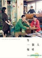 Cafe. Waiting. Love Original Soundtrack (OST)