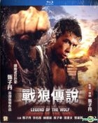 Legend of The Wolf (1997) (Blu-ray) (Hong Kong Version)