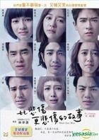 More Than Blue (2018) (DVD) (Multi-Audio) (Hong Kong Version)