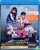Kidnap Ding Ding Don (2016) (Blu-ray) (Hong Kong Version)