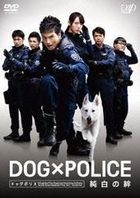 DOG x POLICE The K-9 Force (DVD) (Japan Version)