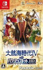Daikoukai Jidai IV with Power Up Kit HD Version (Normal Edition) (Japan Version)