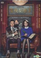 The Lord Of The Drama (DVD) (End) (Multi-audio) (SBS TV Drama) (Taiwan Version)