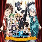 Drama CD 'SERVAMP' Anniversary Party  (First Press Limited Edition) (Japan Version)