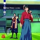Dear Prince - To Prince of Tennis (First Press Limited Edition) (Japan Version)