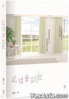 Ji De Yao Wang Ji